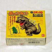 1987年バンダイ製 ちゃ卵ぽ卵 モーゴジラ 美品