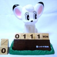 塩野義製薬株式会社 アイミクス発売1周年記念 ジャングル大帝レオ 万年カレンダー