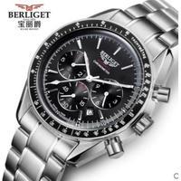 BINKADA メンズ腕時計 機械式 自動巻き 自動日付 防水 高級腕時計