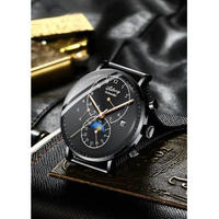 AILANG メンズ腕時計 機械式 自動巻き 防水 ムーンフェイズ 海外限定品