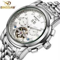 BINSSAW メンズ腕時計 海外ブランド 高級 自動機械式 トゥールビヨン