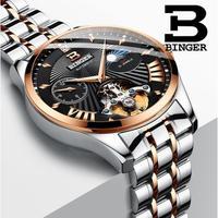 BINGER メンズ腕時計 機械式 自動巻き スケルトン 防水 ムーンフェイズ 発光 海外輸入品 人気