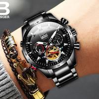 BINGER メンズ腕時計 機械式 自動巻き ムーンフェイズ スケルトン  自動日付 防水