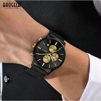 BAOGELA メンズ腕時計 クォーツ  クロノグラフ 防水 海外ブランド 日本未入荷 海外限定品