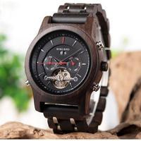 BOBO BIRD メンズ腕時計 機械式 木製 自動日付 高級腕時計
