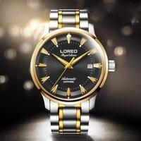 LOREO メンズ腕時計 機械式自動巻き 防水 人気 海外限定品