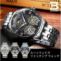 binger 腕時計 トゥールビヨン ムーンフェイズ ツインテンプ ウォッチ 機械式 自動巻き スイス ブランド
