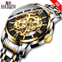 HAIQIN メンズ腕時計 機械式 自動巻き スケルトン 防水 発光 高級腕時計 海外ブランド