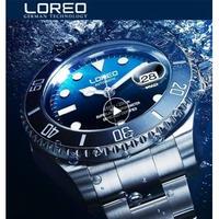 LOREO メンズ腕時計 機械式 防水 高級腕時計