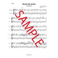Mack the knife  サックスアンサンブル Jazz