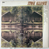 (USED LP) STONE ALLIANCE -  STONE ALLIANCE