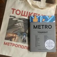 メトロタシケントセット (近未来ノブザ駅トート)