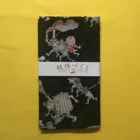 YOKAI MUSEUM:百鬼夜行絵巻ハンカチ