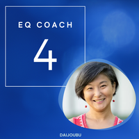 申込|EQコーチング・1回60分x4セッション Keiko