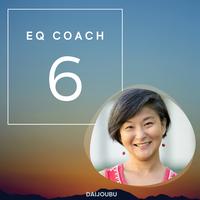 申込|EQコーチング・1回60分x6セッション Keiko