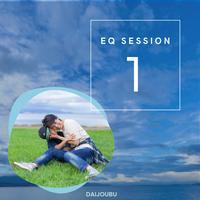 申込|テスト付EQセッション・1回60分 Hiro