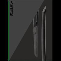 A4クリアファイル 刀 銘[表]清光 黒竪子篠塗鞘打刀拵