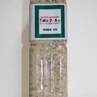TaKeD/A204(計量キャップ付)