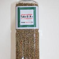 TaKeD/A712(計量キャップ付)