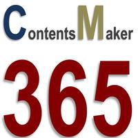 コンテンツメーカー365(3つの特典付)