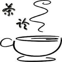 東京茶論(電脳外)
