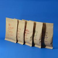 5種のコーヒーおためしセット