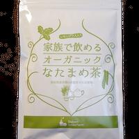 オーガニックなたまめ茶レモングラスブレンド(定期便)