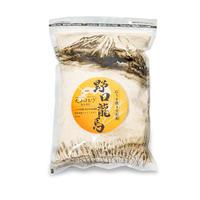 鳥取県産大山こむぎ 石うす挽き全粒粉 生産者指定 野口龍馬 1kg