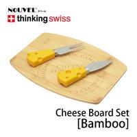 【NOUVEL】チーズボードセット「バンブー」