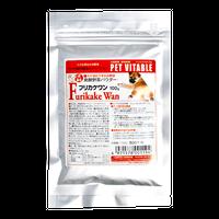大高酵素発酵野菜パウダー「フリカケワン」 100g入り袋