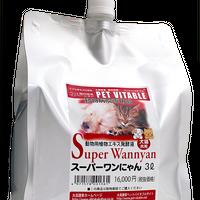 大高酵素植物発酵エキス液「スーパーワンにゃん」3L入り