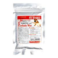 【NEW】大高酵素発酵野菜パウダー「フリカケワン」 100g入り袋 8袋