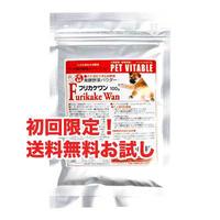 【送料無料!初回限定お試し】大高酵素発酵野菜パウダー「フリカケワン」 100g入り袋 x 1袋