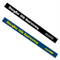DaisyBar 15th Anniversary Rubber band