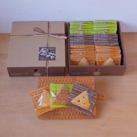 チーズケーキ工房カフェ風花 クッキーアソートボックス(30枚入)