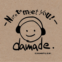 -Nice to meet you!- damade Sampler