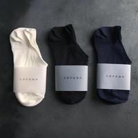 美濃和紙編物 靴下 LOAFER