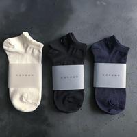 美濃和紙編物 靴下 ANKLE