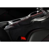Alcantara Parking Brake Boots for TOYOTA 86 / SUBARU BRZ