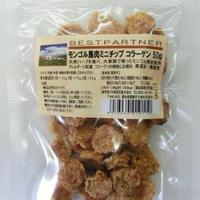 モンゴル馬肉ミニチップ-コラーゲン-(50g)