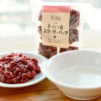 山梨県産鹿肉手作り食応援スターターパック