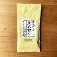 夢茶房の深蒸し茶【炭火煎り】 100g詰