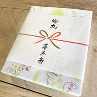 包装と熨斗(赤のし・結びきり)