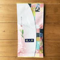 夢茶房の深蒸し茶【名人茶】  めいじんちゃ 80g詰