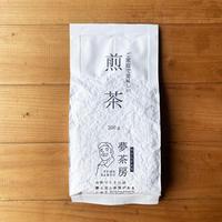 夢茶房の深蒸し茶【産地元詰】 200g詰