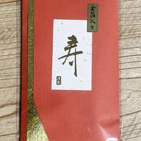 夢茶房の金箔煎り銘茶【寿】ことぶき 80g詰