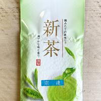 2021年産 夢茶房の新茶【宗達】   そうたつ 80g詰