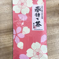 夢茶房の季節限定茶【春待ち茶】  はるまちちゃ 80g詰