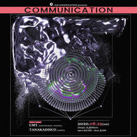 "CGW pre. ""COMMUNICATION"""