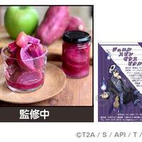 【「PARITALY」11月4日チケット】SDシンアクリルフィギュア+開発商品お試しチケット